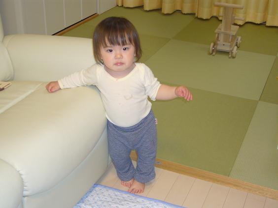 ouchi 001.jpg
